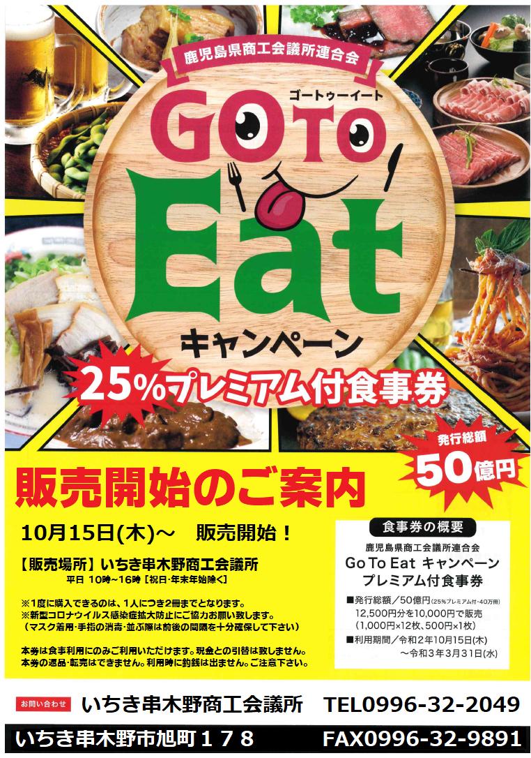 http://www.ikcci.jp/%E3%83%81%E3%83%A9%E3%82%B7.png