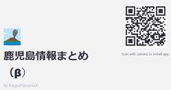 スクリーンショット 2020-04-22 17.16.28.png