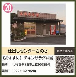 image20.jpg