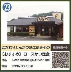 image23.jpg